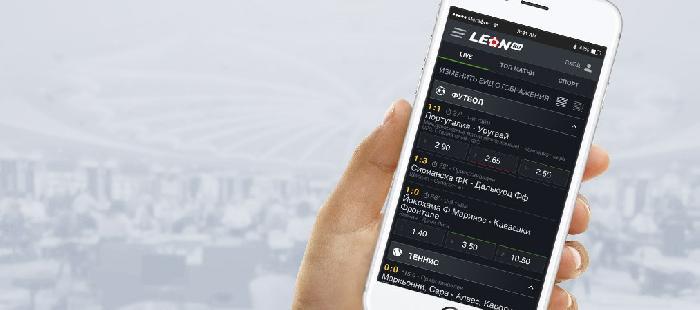 Леон ставки на спорт с телефона [PUNIQRANDLINE-(au-dating-names.txt) 44